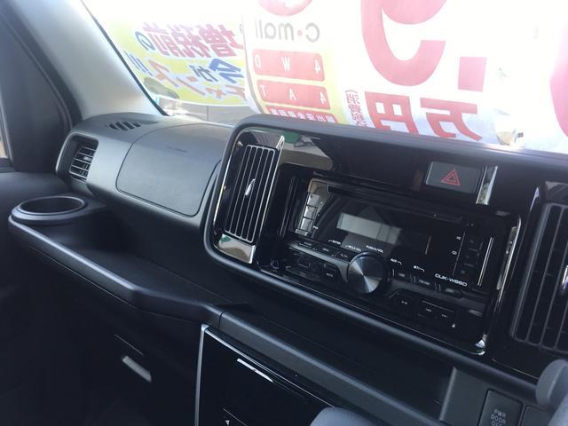 カスタムターボRSリミテッド SAIII 軽自動車 4WD(8枚目)