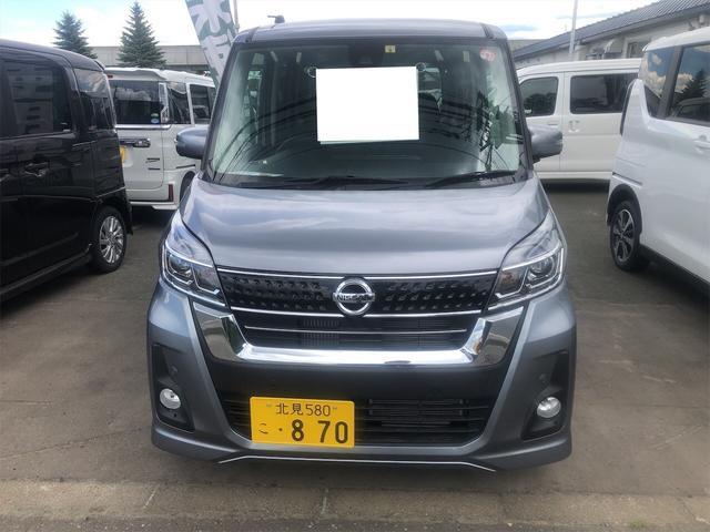 「日産」「デイズルークス」「コンパクトカー」「北海道」の中古車2