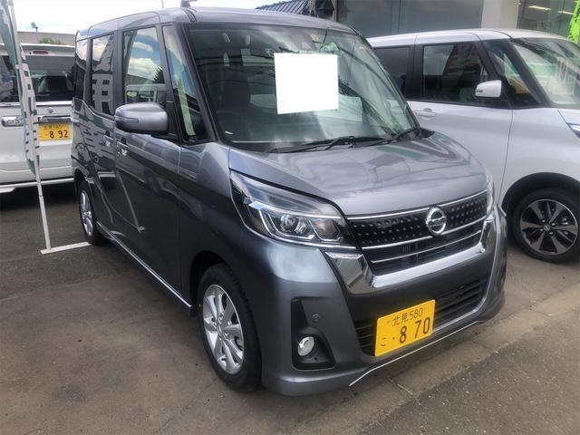 「日産」「デイズルークス」「コンパクトカー」「北海道」の中古車3
