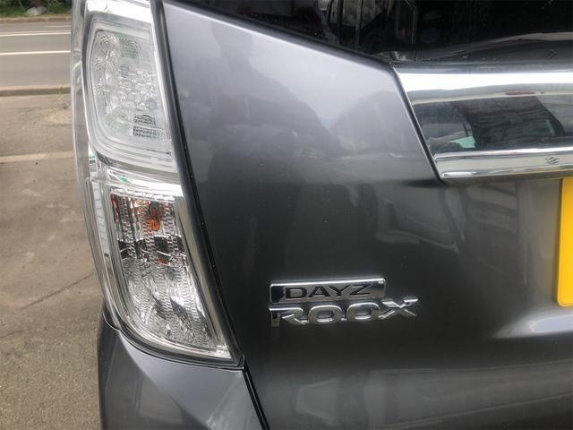 「日産」「デイズルークス」「コンパクトカー」「北海道」の中古車6
