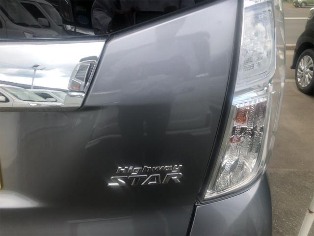 「日産」「デイズルークス」「コンパクトカー」「北海道」の中古車7