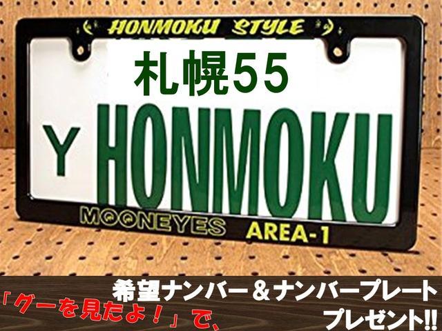 ホンダ フィット 1.3A-4WD 本州仕入れ