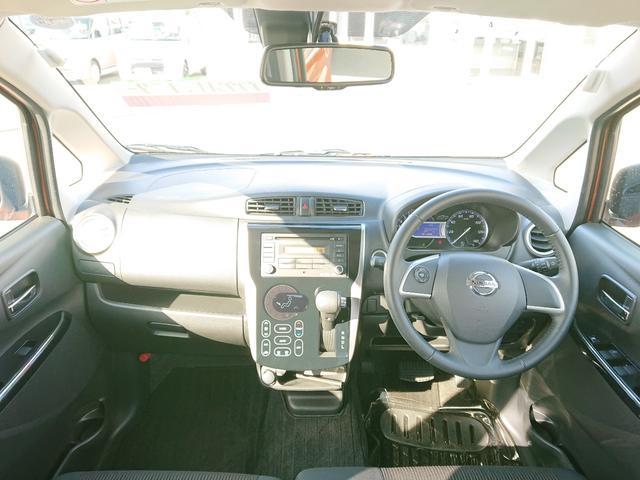 ハイウェイスター X 4WD アラウンドビューモニター(15枚目)