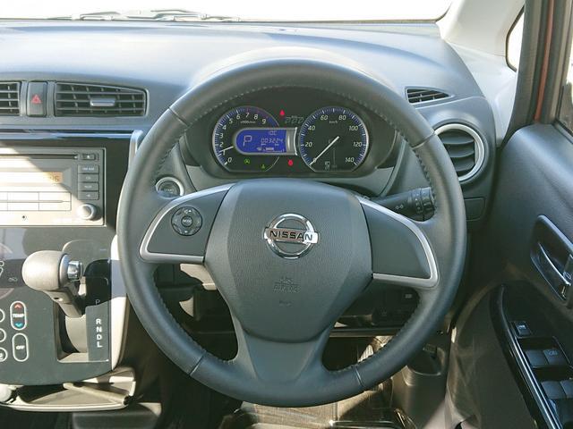 ハイウェイスター X 4WD アラウンドビューモニター(16枚目)