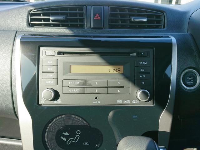 ハイウェイスター X 4WD アラウンドビューモニター(18枚目)