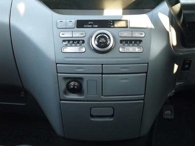 トヨタ ヴォクシー Z 煌 4WD 両側パワースライド HID 社外エンスタ