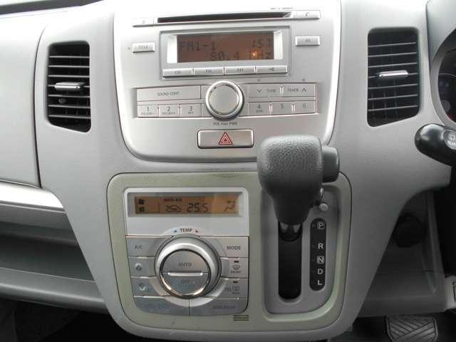 FXリミテッドII 4WD シートヒーター スマートキー(19枚目)
