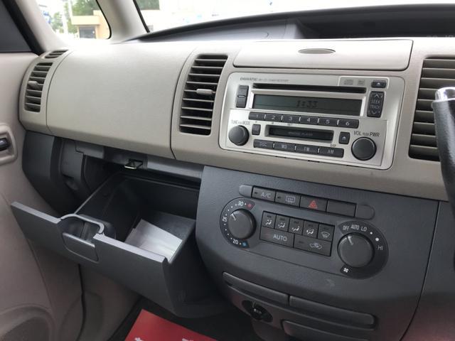 X 4WD  CD ベンチシート アルミ 寒冷地仕様キーレス(20枚目)