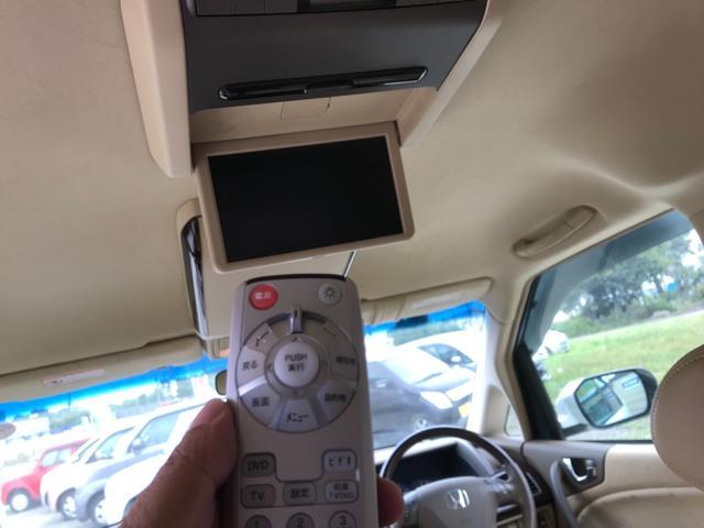 VX 4WD 両パワスラ HDDナビ スマートキー Bカメラ(17枚目)