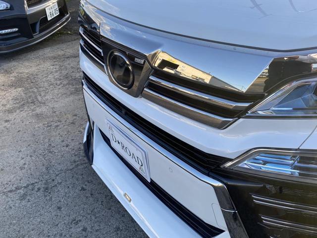 3.5エグゼクティブラウンジZ 白本革エアーシート・JBLプレミアムサウンド・Rエンターテイメントシステム・パノラミックビューモニター・サンルーフ・トヨタセーフティーセンス・3眼LEDヘッドライト・デジタルインナミラー・TRDエアロ(43枚目)