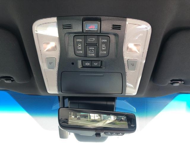 3.5エグゼクティブラウンジZ 白本革エアーシート・JBLプレミアムサウンド・Rエンターテイメントシステム・パノラミックビューモニター・サンルーフ・トヨタセーフティーセンス・3眼LEDヘッドライト・デジタルインナミラー・TRDエアロ(46枚目)