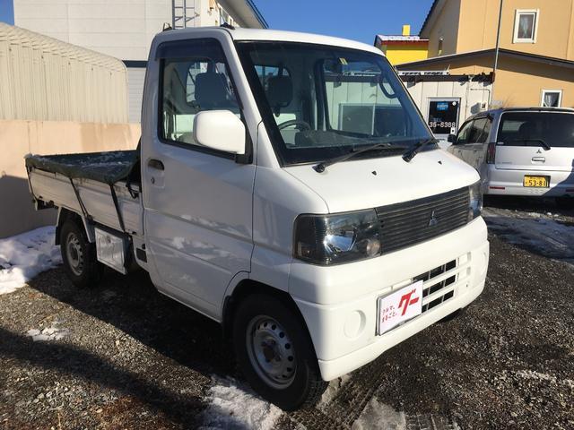 三菱 ミニキャブトラック VX-SE 4WD 3方開 5速マニュアル