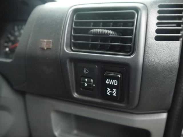 冷蔵冷凍車 4WD(12枚目)