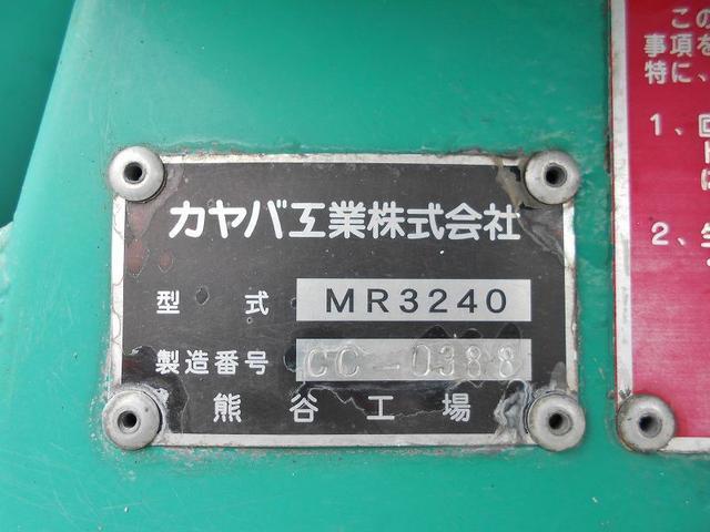 ミキサー KL-FK71HDZ カヤバ(19枚目)