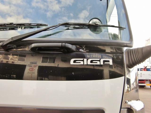 いすゞ ギガ アームロール PJ-CYZ51V5 新明和