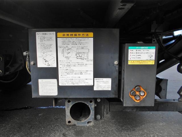 いすゞ エルフトラック ドライバン BDG-NPR85AN フルハーフ