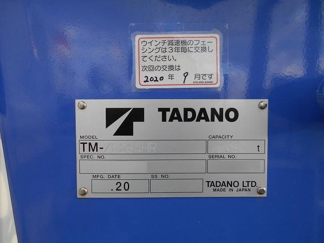 三菱ふそう キャンター クレーン TPG-FEB80 タダノ