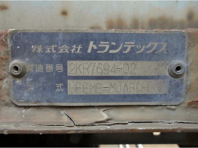 ウィング BDG-FE7JPWA リヤ観音(16枚目)