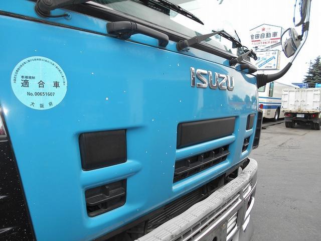 チップ運搬車 PDG-CYJ77W8 リヤエアサス(15枚目)