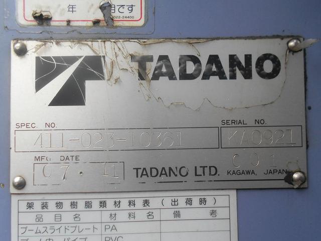日野 レンジャー クレーン付 BDG-FD7JMWA タダノ