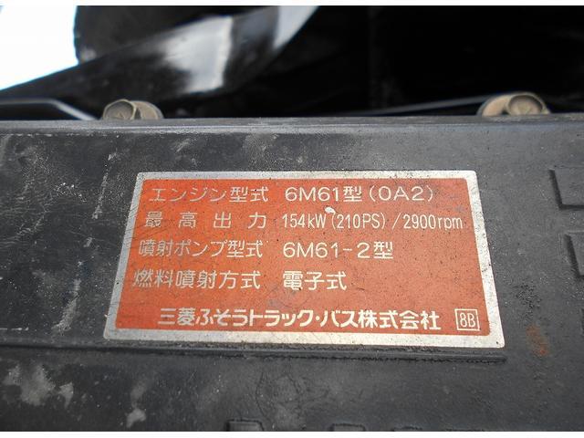 キャブ付シャーシ KK-FL63HG 4WD(21枚目)