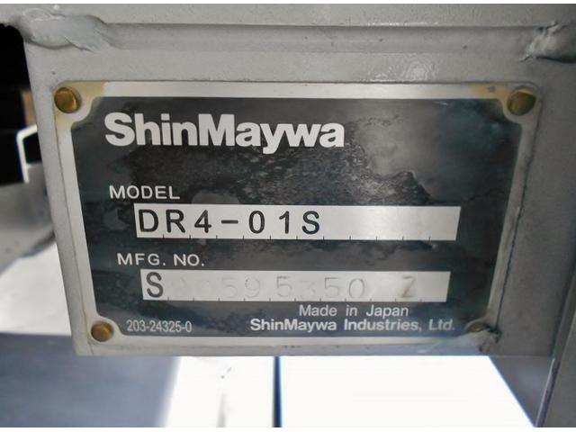 深ダンプ 2KG-FD2ABA 新明和(18枚目)