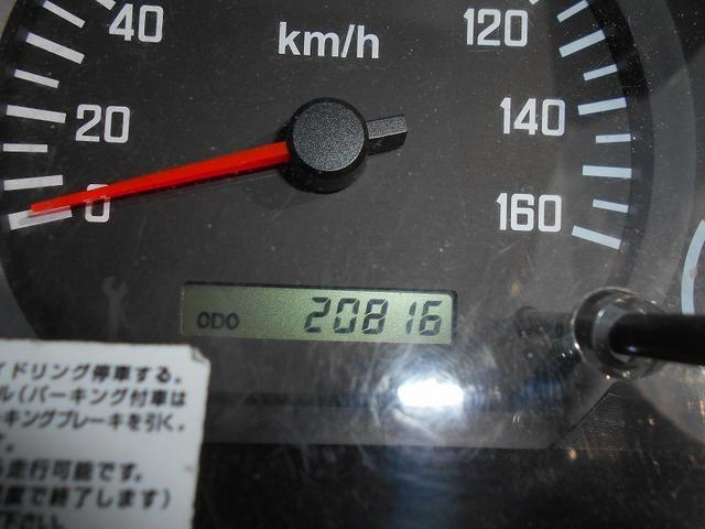 「その他」「エルフトラック」「トラック」「北海道」の中古車24