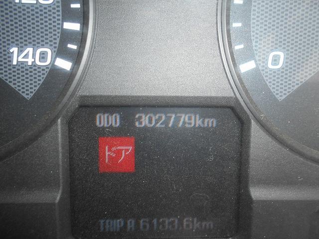 ダンプ QKG-FV50VX 新明和工業(24枚目)