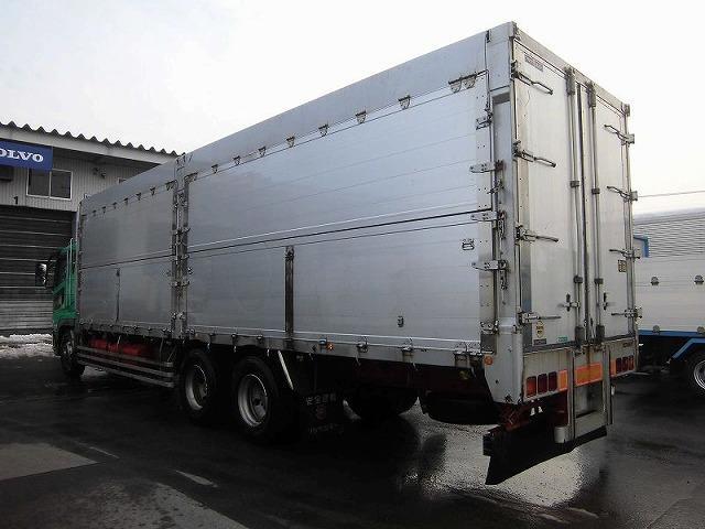チップ運搬車 PJ-FU50JZ(4枚目)