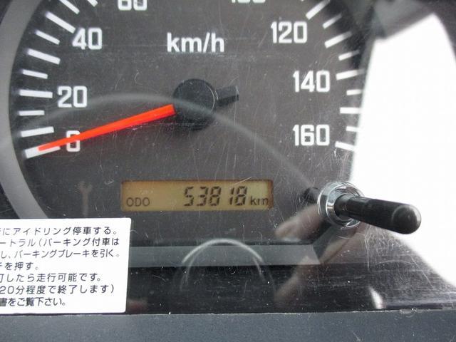 冷凍ウイング TKG-NKS85AN 東プレ(24枚目)