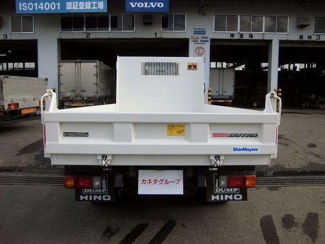 ダンプ TKG-XZC675T 新明和(5枚目)