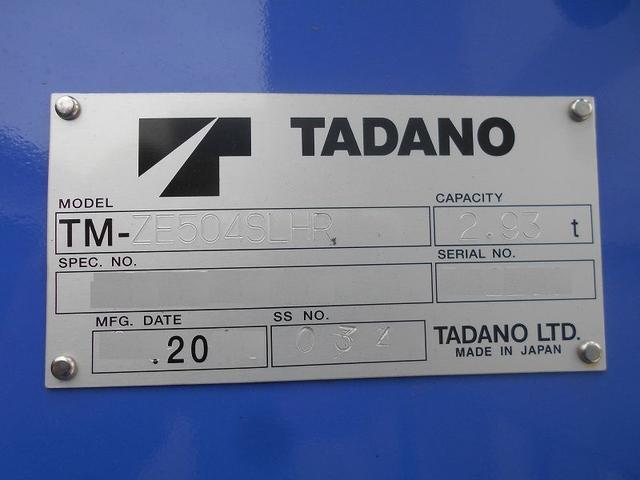 クレーン付 2PG-FW1AHG タダノ(19枚目)