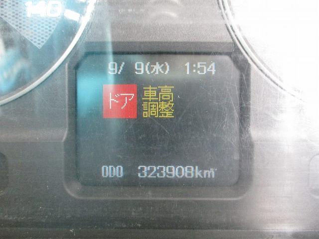 クレーン付 LKG-FK65FZ タダノ(24枚目)
