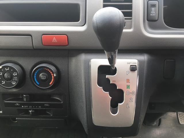 トヨタ レジアスエースバン ロングDX・4WD・タイミングベルト交換済
