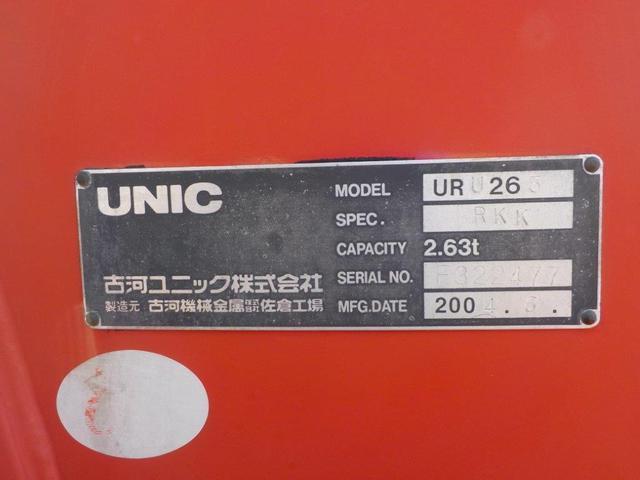 2トン3段クレーン ロング ラジコン付 高床(12枚目)
