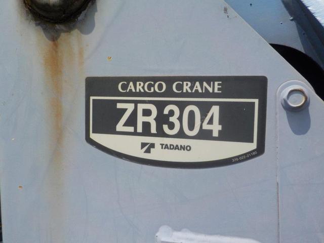 4トン4段クレーン ラジコン ベッド付(10枚目)