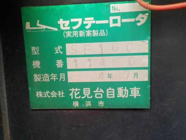 日産ディーゼル ビッグサム 大型セルフローダー ウィンチ・ベッド付