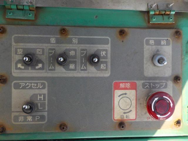 いすゞ エルフトラック 13m高所作業車 FRPバケット