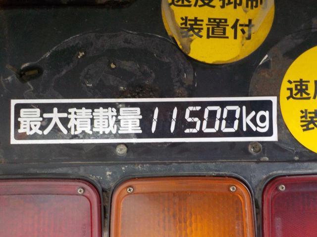 日産ディーゼル ビッグサム 大型ダンプ 電動コボレーン ベッド付