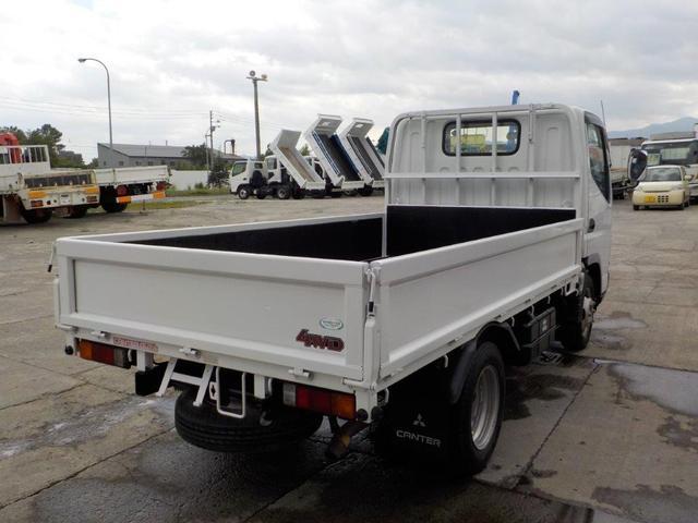 1.5トン平 4WD(8枚目)