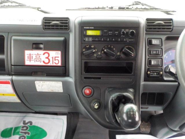 15.7m高所作業車 スチールバケット(20枚目)