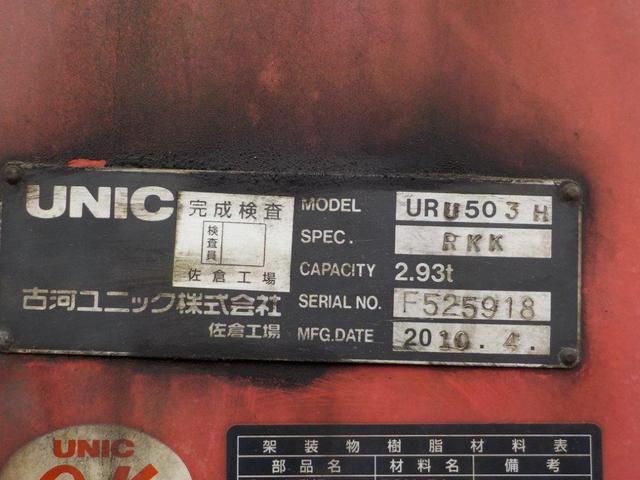 「その他」「ファイター」「トラック」「北海道」の中古車10
