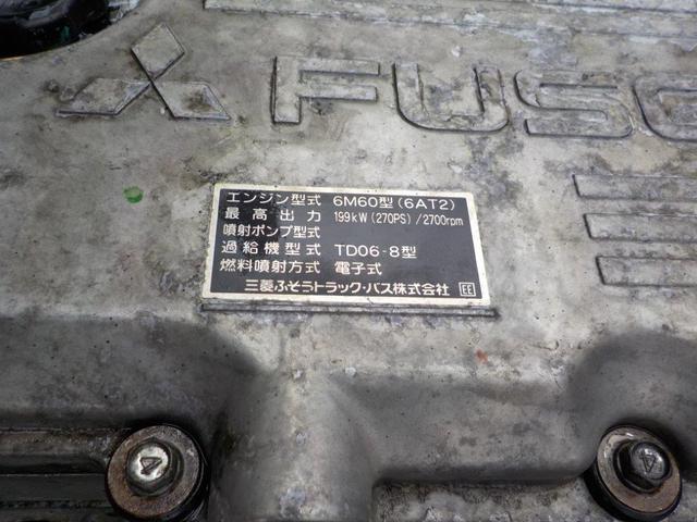 「その他」「ファイター」「トラック」「北海道」の中古車29