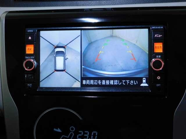 「日産」「デイズ」「コンパクトカー」「北海道」の中古車8