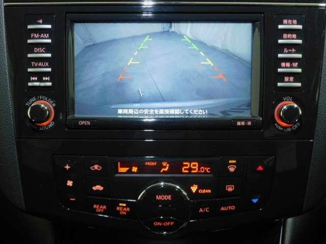 「日産」「セレナ」「ミニバン・ワンボックス」「北海道」の中古車12
