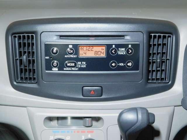 CD・ラジオ一体式オーディオ!