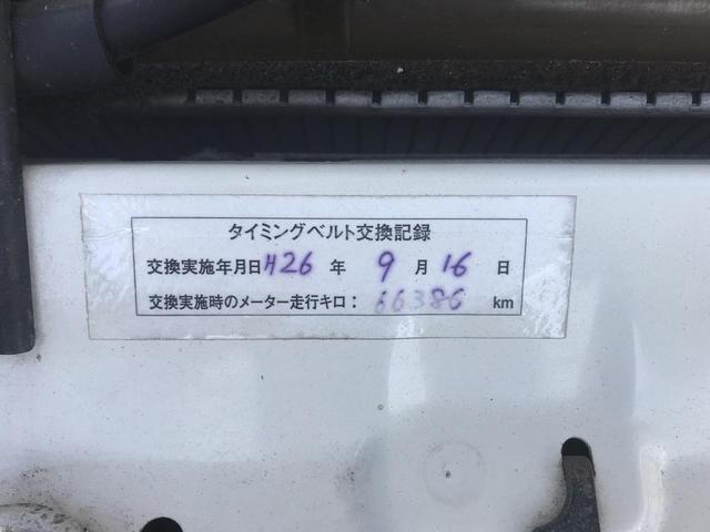 「マツダ」「ロードスター」「オープンカー」「北海道」の中古車29