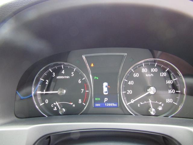 トヨタ クラウン ロイヤルサルーンG i-Four フルエアロ ワンオーナー