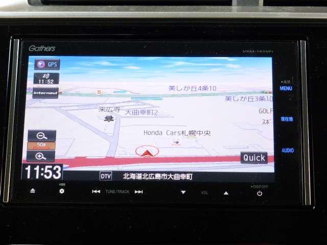 ホンダ フィット 13G・Lパッケージ 4WD ワンオーナー メモリーナビ