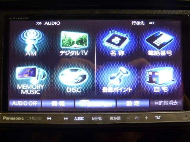 13G・Fパッケージ メモリーナビ バックカメラ エンスタ(2枚目)